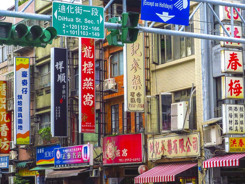 Taipei #5