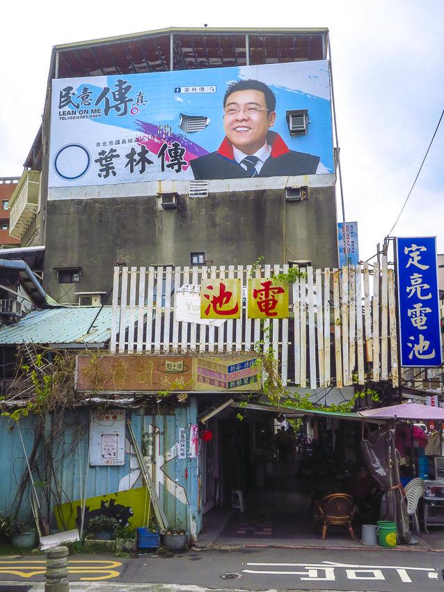Taipei #8