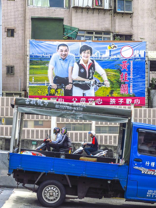 Taipei #13